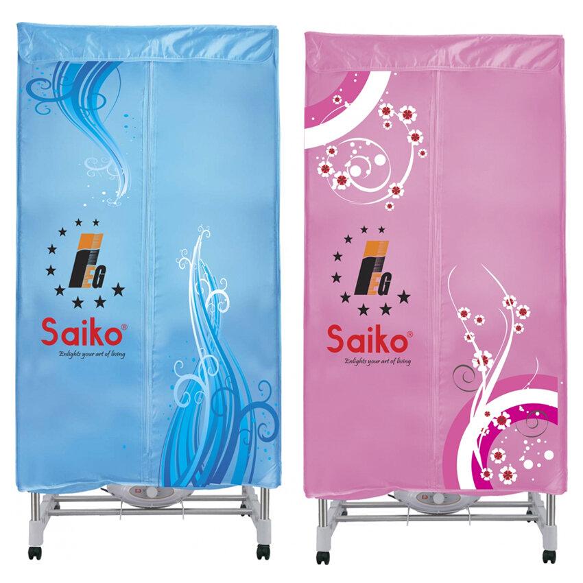 Máy sấy quần áo Saiko có nên mua không